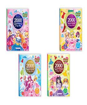 Combo công chúa phép thuật - 2000 hình dán trang phục công chúa (sách bản quyền)