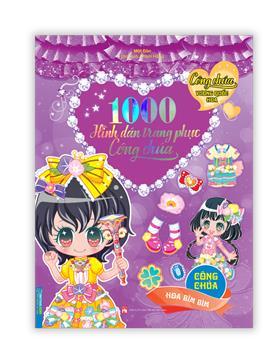 1000 hình dán trang phục công chúa - Công chúa hoa Bìm Bìm - tái bản