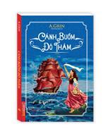 Cánh buồm đỏ thắm(tái bản)