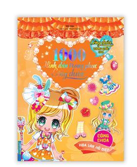 1000 hình dán trang phục công chúa - Công chúa hoa lan hồ điệp - tái bản