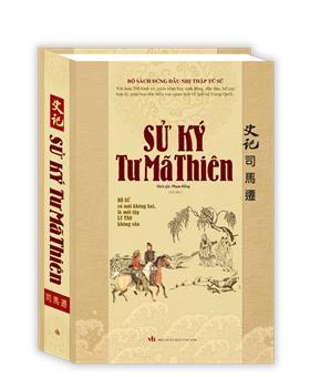 Sử ký Tư Mã Thiên(bìa cứng)-tái bản