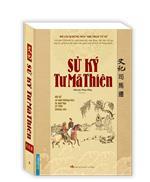 Sử ký Tư Mã Thiên(bìa mềm)-tái bản