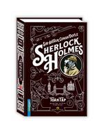 Sherlock Holmes toàn tập - Tập 1(bìa cứng)