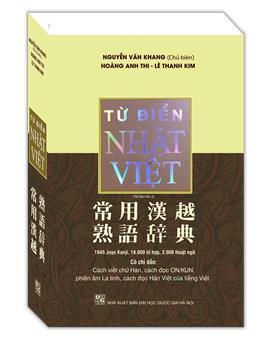 Từ điển Nhật Việt ( Bìa Mềm ) - Tái bản 2020