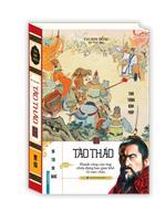 Tào Tháo (bìa cứng) - tái bản