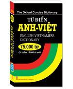 Từ điển Anh Việt 75.000 từ (Bìa Mềm )