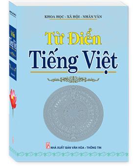 Từ điển Tiếng Việt ( Bìa Cứng )