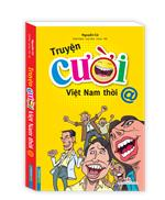 Truyện cười Viêt Nam thời @