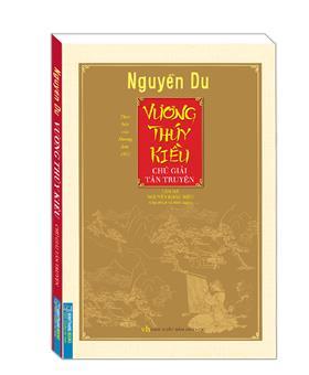 Vương thúy kiều (bản theo của Hương Sơn 1952)
