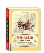 Vạn huê lầu diễn nghĩa (tiểu thuyết lịch sử Trung Quốc)
