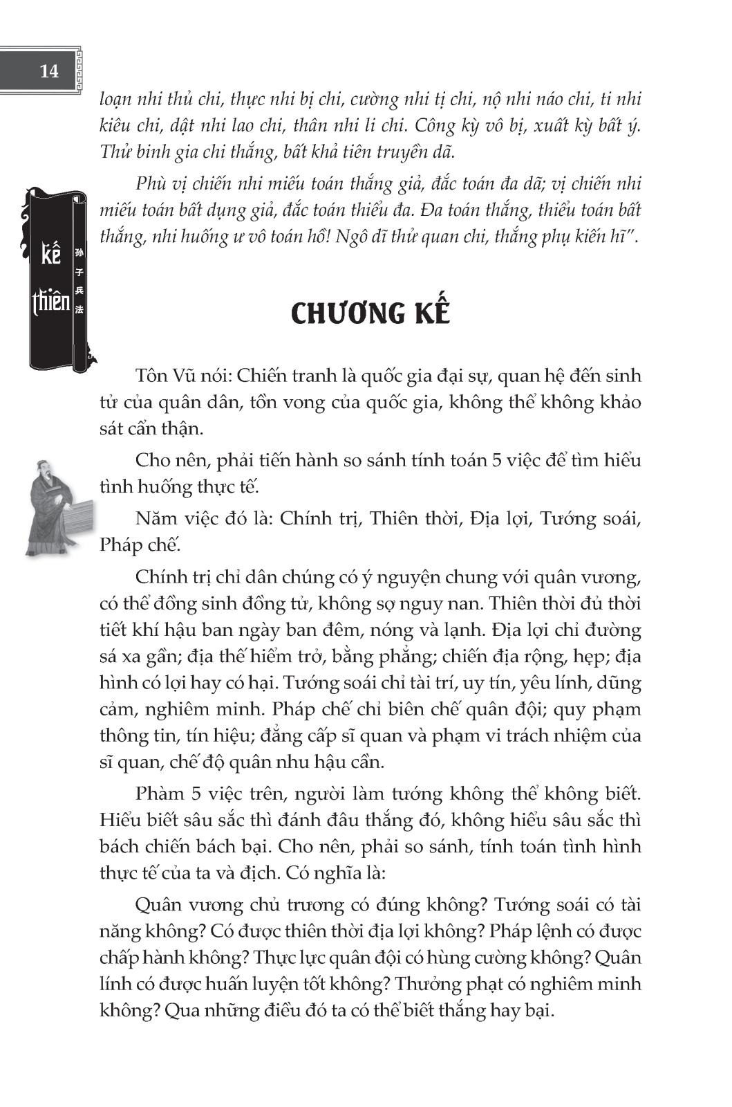 Tôn tử Binh pháp và 36 kế (bìa mềm)